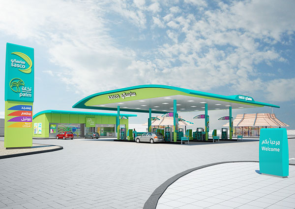Zaiti Gas Station - 28  Qassim