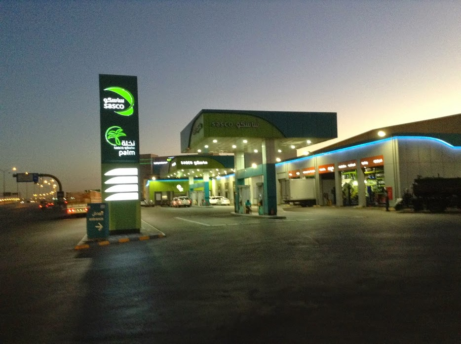 Industrial City Station - Dammam